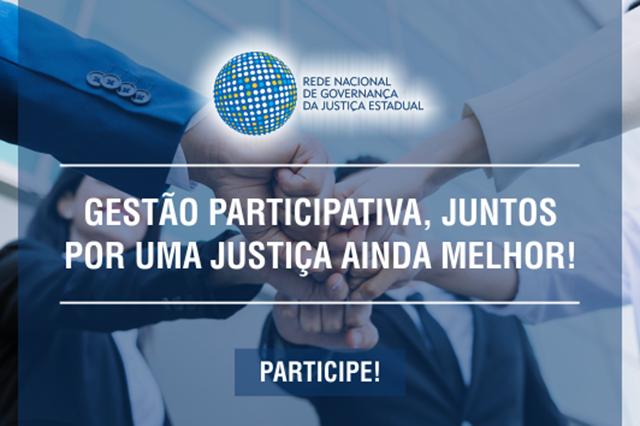 Tribunais estaduais realizam consulta pública para elaboração das metas de 2019